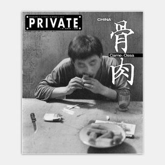 PRIVATE-16