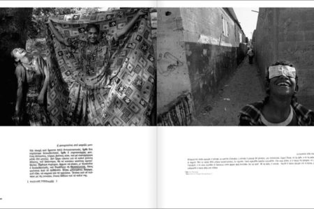 PRIVATE 24, p. 34-35 (34-37), photo Nikos Economopoulos, text Vassilis Steriadis
