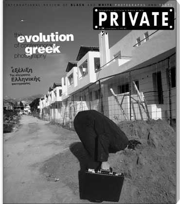 In the past two decades Greek art photography has grown enormously, deriving stimuli both from the international photography scene, with which it now keeps pace, as well as from the fast development of Greek society…