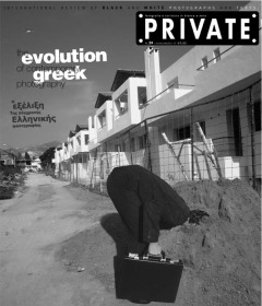 PRIVATE 24, The Evolution of Contemporary Greek Photography (cover photo  Dimitris Tsoublekas