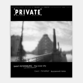 PRIVATE 25 - Saint Petersburg. The Inner City