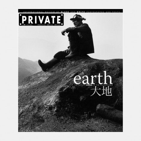 PRIVATE 29 - Earth. The Infinite China Of The Countryside