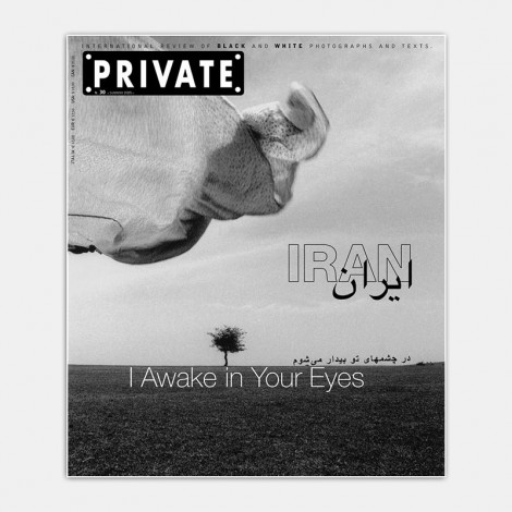 PRIVATE 30 - Iran. I Awake In Your Eyes