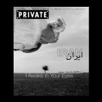 PRIVATE 30