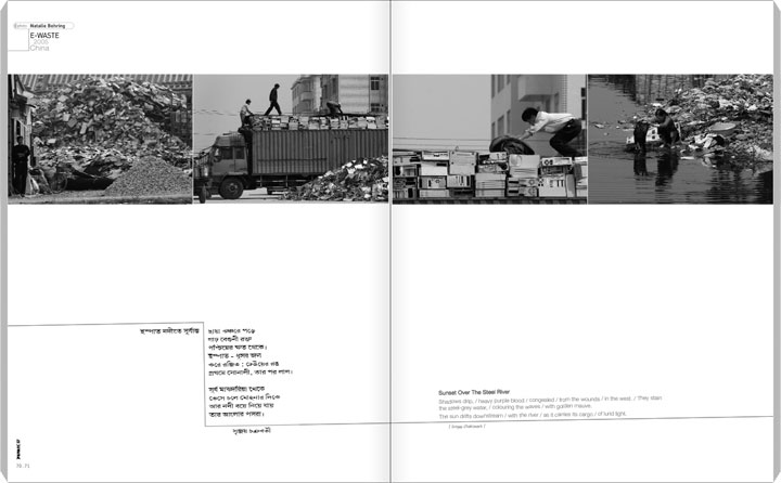 PRIVATE 37, p. 70-71 (70-73)