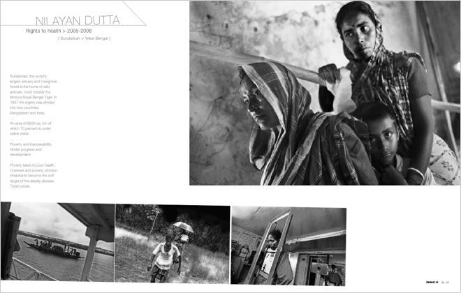Nilayan Dutta