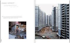 PRIVATE 48, p. 16-17 (16-19)