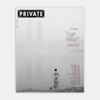 PRIVATE 50 - True or real? China