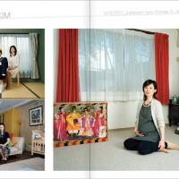 PRIVATE 52, Insook Kim, p. 62-63(67)