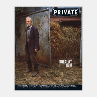 PRIVATE 55 – Rurality Now