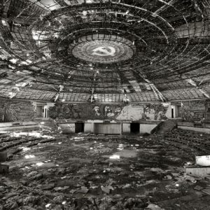 The main hall ot the Bulgarian Communist Party memorail at mount Buzludja. © Nikola Mihov