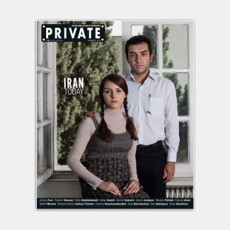 PRIVATE 58 - IRAN today