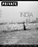 PRIVATE 43 – Other side India