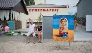 Untitled 2011; by Yuliya Galycheva