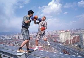 © Li Wei, High Place, Boxing, Beijing, 2009