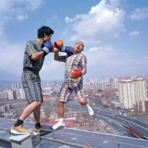 © Li Wei, High Place, Boxing, Beijing, 2009