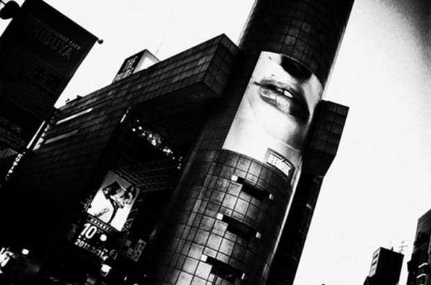 eye050, Selected from my album 'Thinking Eyeball'. 2010. Tokyo, Japan.