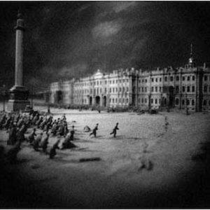 Saint Petersburg, Russia, Marine Museum, 2004 © Klavdij Sluban