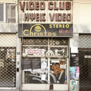 A closed down video club in Filippou Str, Thessaloniki, Greece