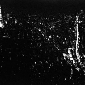 Tokyo, Japan - October 2015 - Night of Tokyo