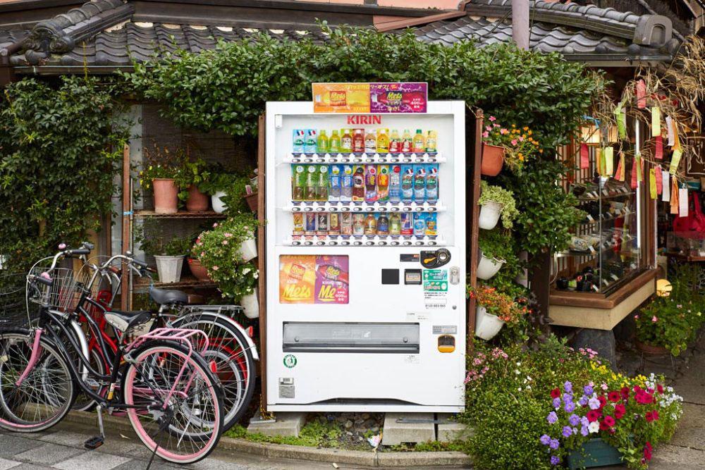 Arashiyama, Japan - July 2015