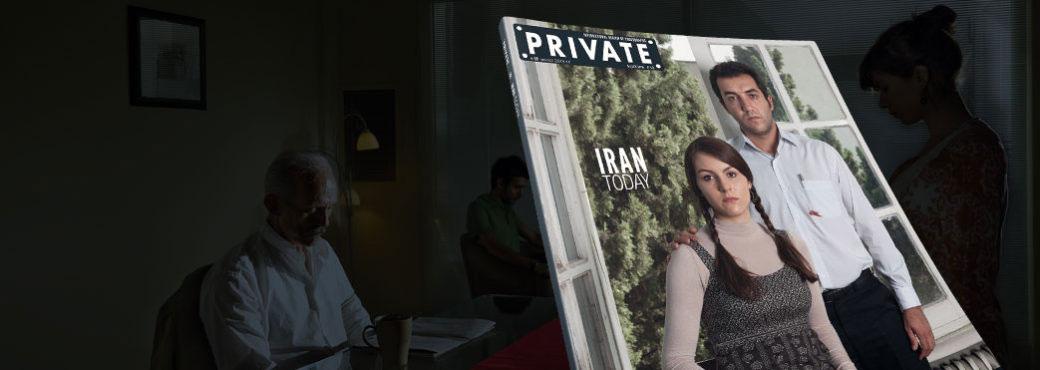 PRIVATE-58_a