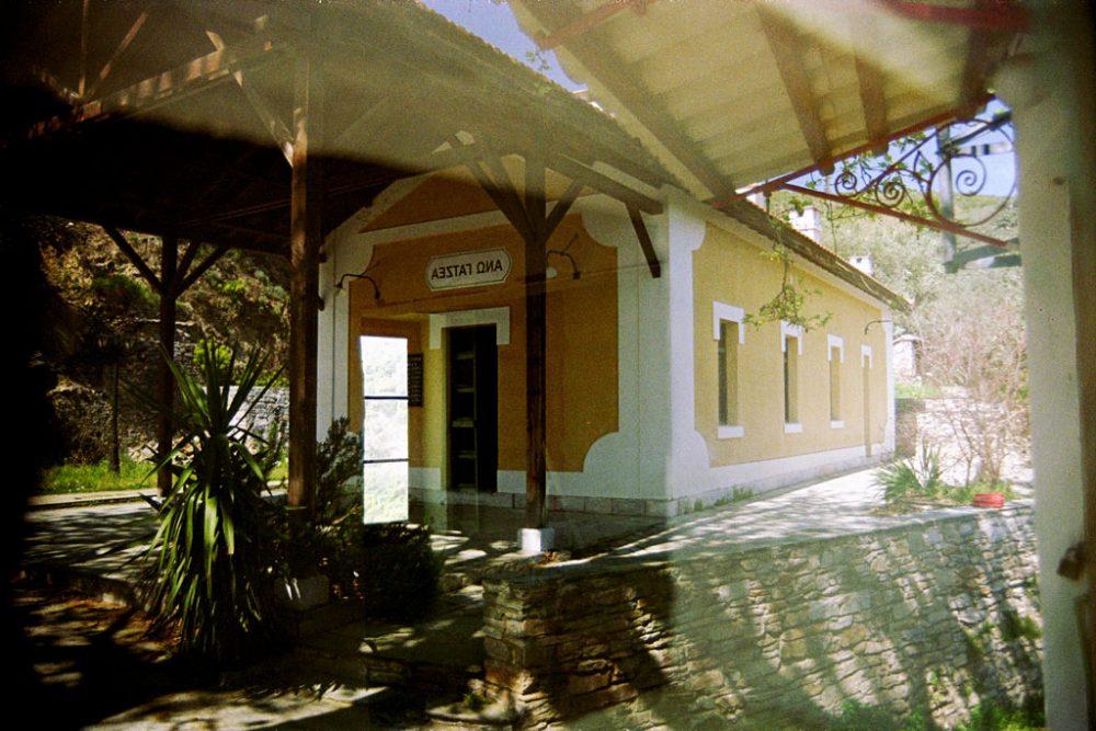 Ano Gatzea railway station, Pelion, Greece, March 2015