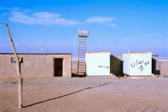 Toilets at Karvansaray in Maranjab desert, Kashan, Iran, November 2015