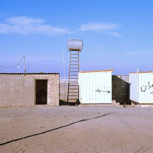 Toilets at Karvansaray in Maranjab desert, Kashan, Iran, November 2015