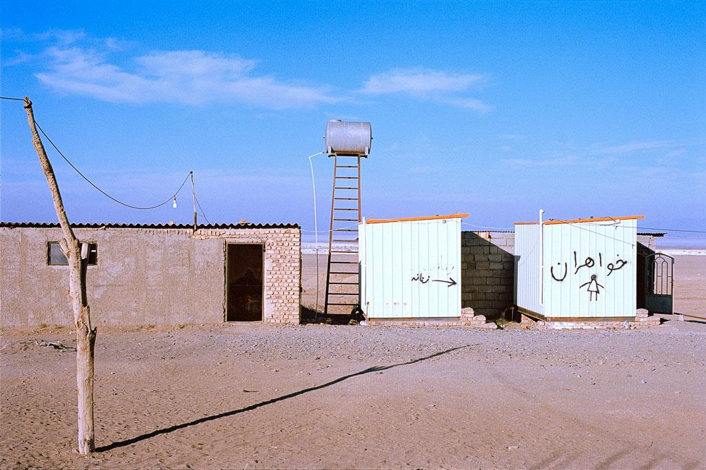Desert essay