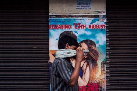 Kolkata, India - July 2016