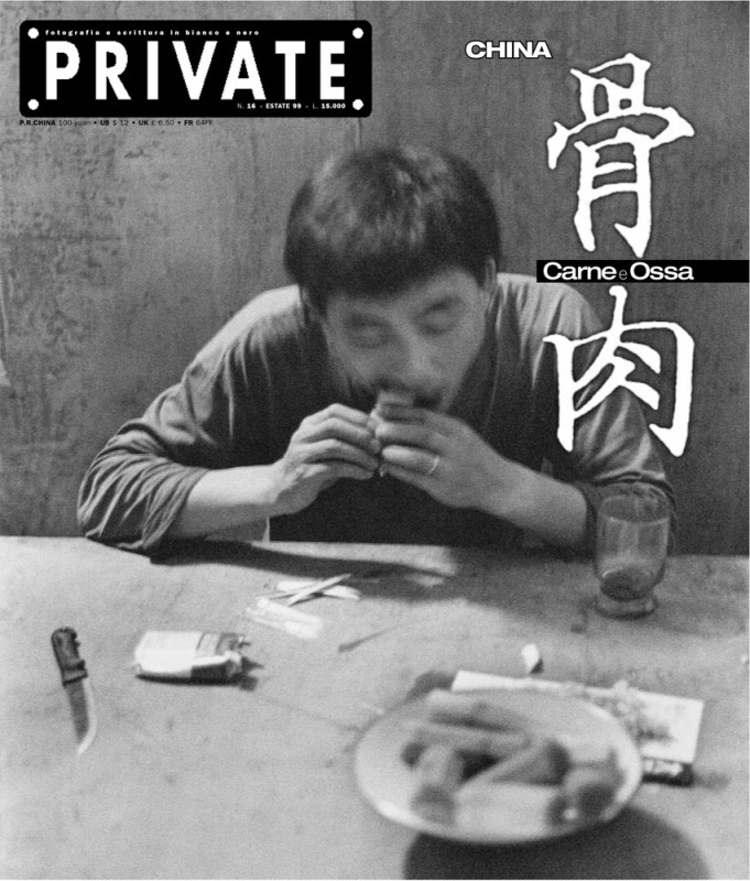 PRIVATE 16, China. Flesh and Blood