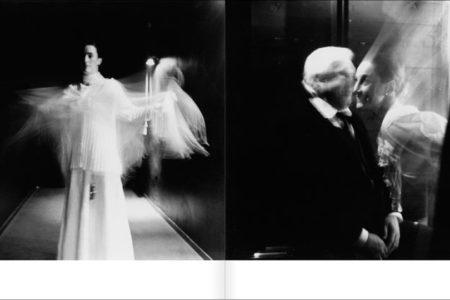 PRIVATE 24, p. 14-15 (14-17), photo Eleni Mouzakiti