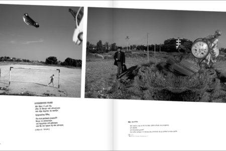 PRIVATE 24, p. 30-31 (30-33), photo Dimitris Tsoublekas, text Bili Vemi