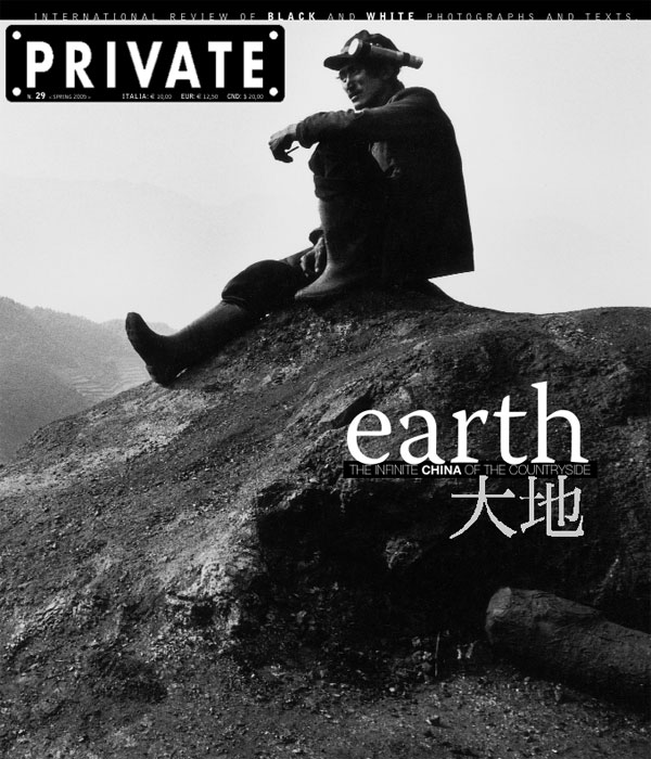 PRIVATE 29, Earth. The infinite China of the countryside