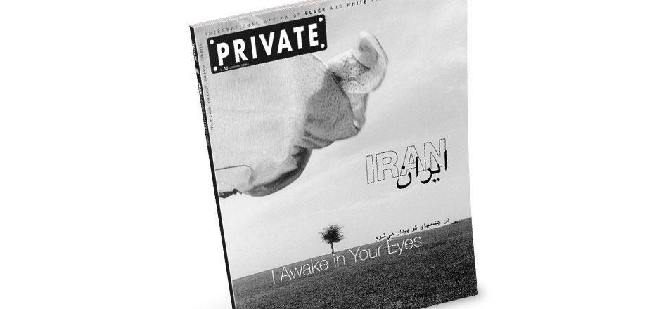 PRIVATE 30, IRANI Awake in Your Eyes