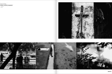 PRIVATE 36, p. 22-23 (22-25), Ananias Léki Dago | Cross shaped Bamako