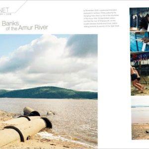 Alexa Brunet (On the Bitter Banks of the Amur River)