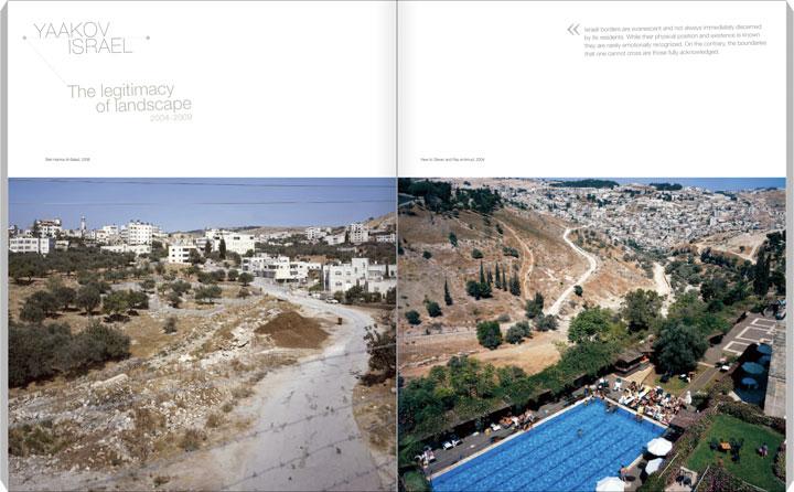 © Yaakov Israel