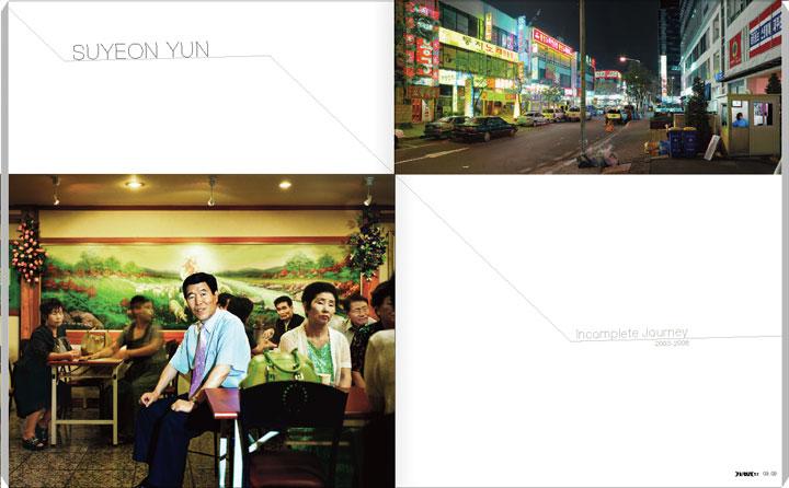 Suyeon Yun, PRIVATE 52