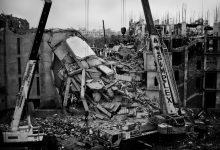 Savar Tragedy