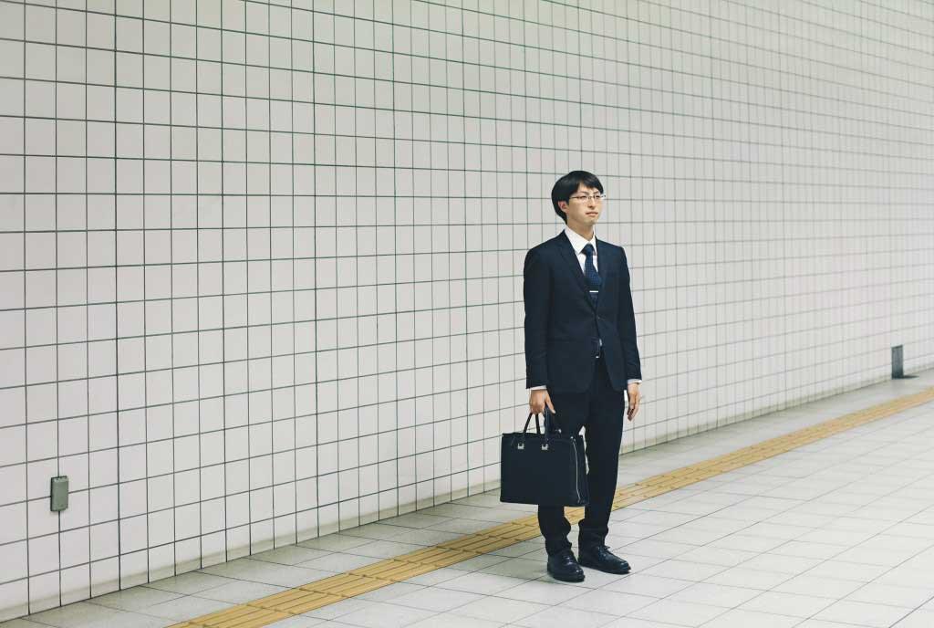 Osaka salaryman