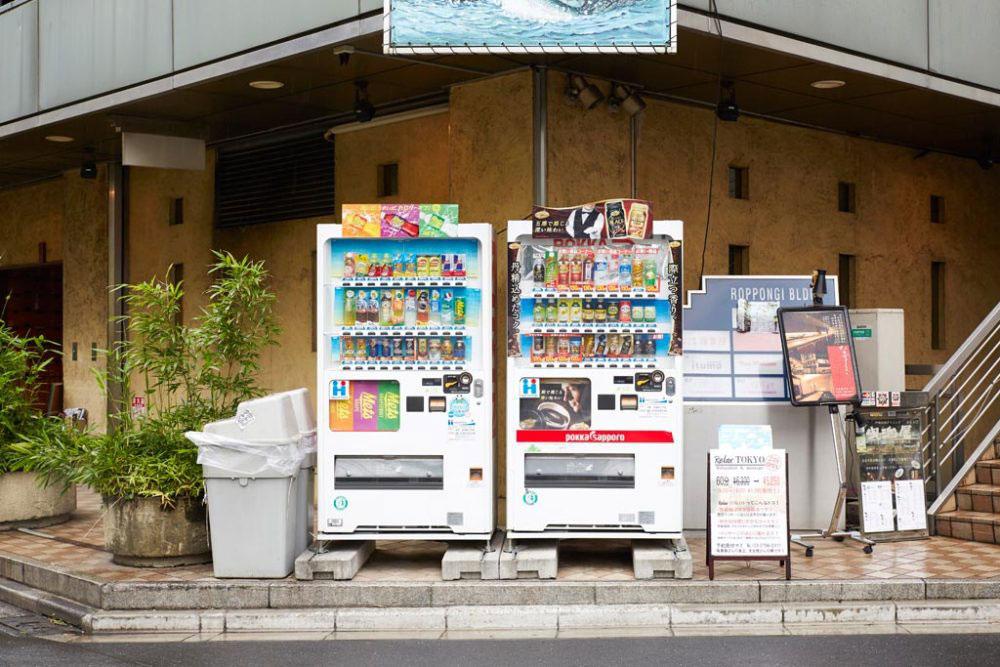 Tokyo, Japan - July 2015