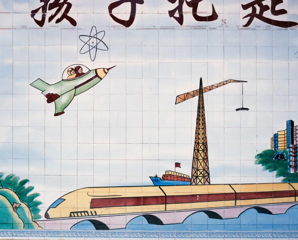 Dunhuang, China - wall painting at the street