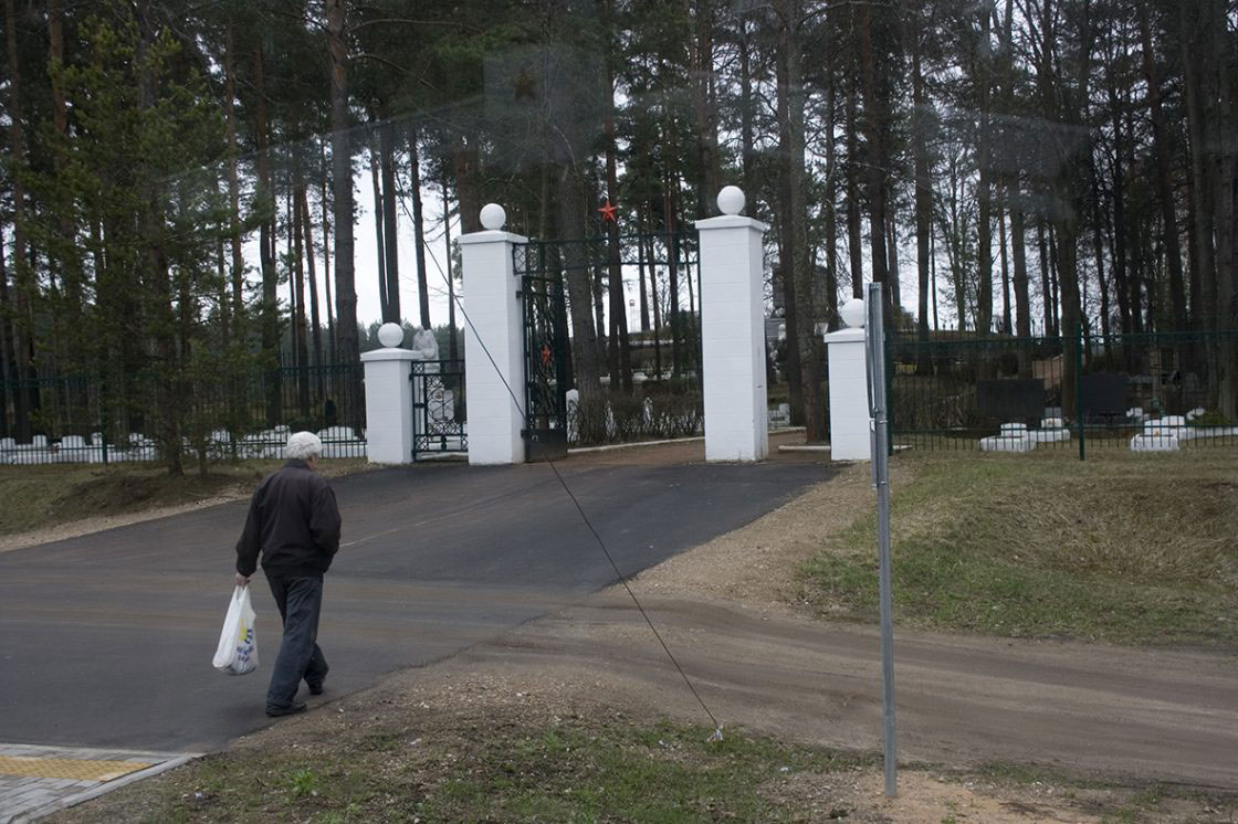 Daugavpils, Latvia - April 2016. A trip to the cemetery 2.