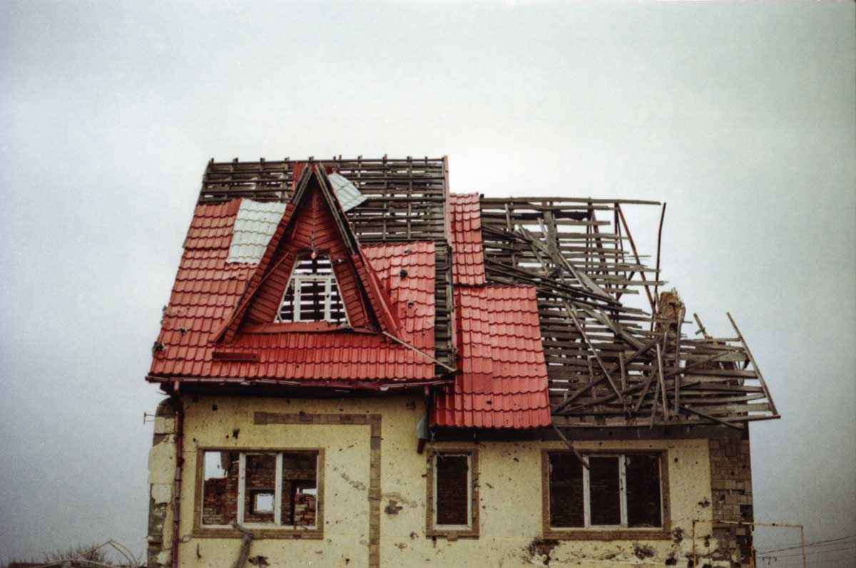 Private clinics of Donetsk and the region: a selection of sites
